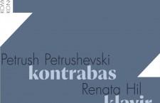 HNK_WEB_KAMERNI_Petrusevski_Hil